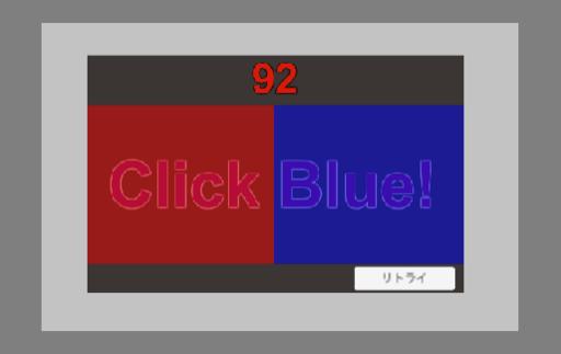 Click Blue 30