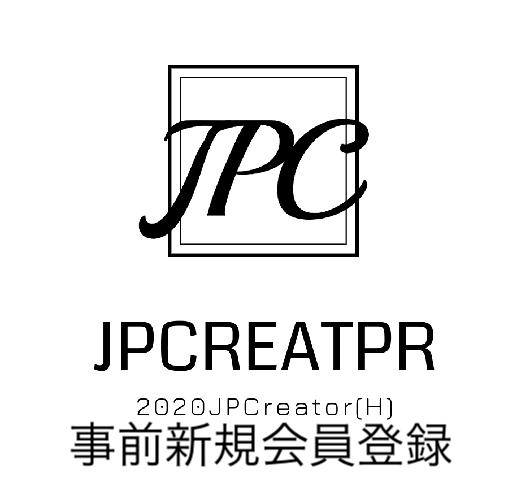ユーザー登録(PC版) ver.1.0.1