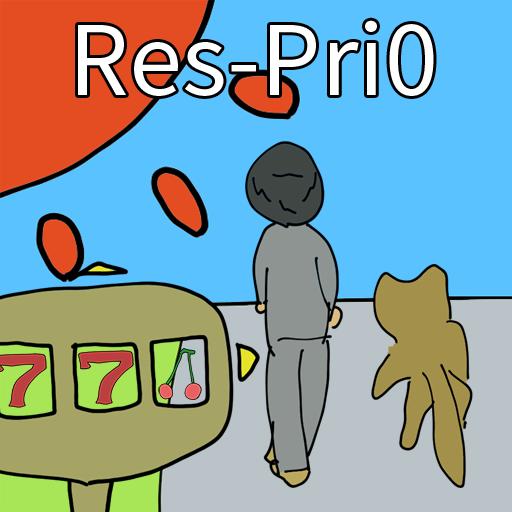 リスプリ0:ふえる火星円、僕と猫とリールデバイス