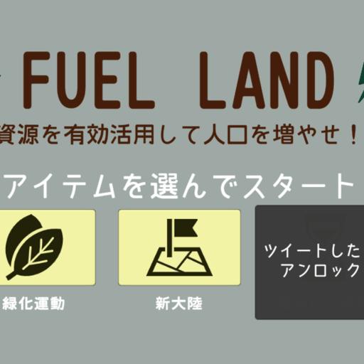 FUEL LAND
