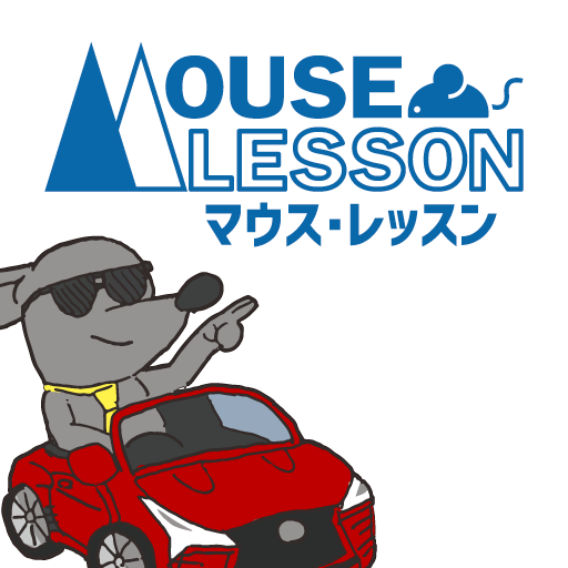 MouseLesson