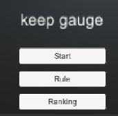 Keep Gauge