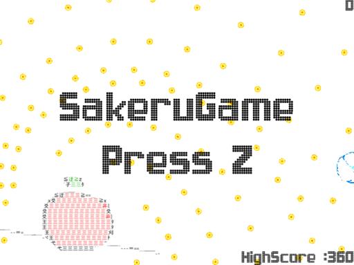 SakeruGame