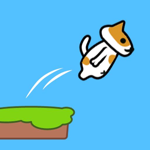 ねこがジャンプ