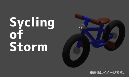 Sycling of Storm v0.2