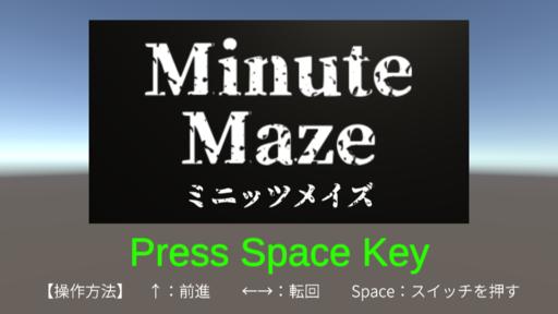 MinuteMaze