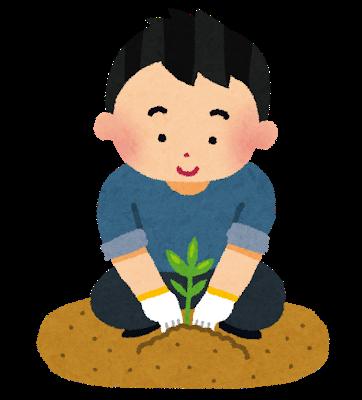NO 00012 The man who made plant a tree