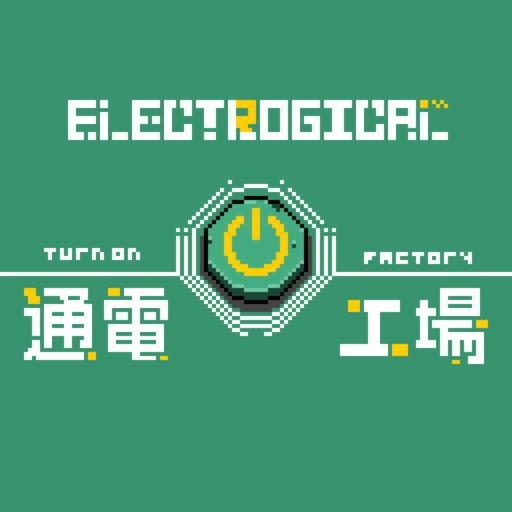 Electrogical -DEMO-