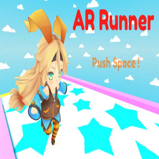 AR ランナー
