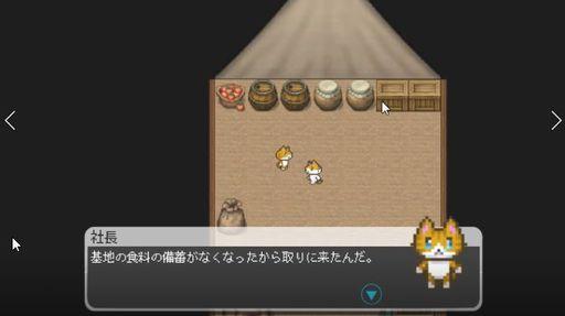 猫の冒険2