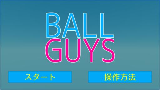 BALLGUYS