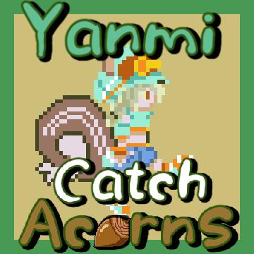やんみのどんぐりキャッチ-Yanmi Catch Acorns-