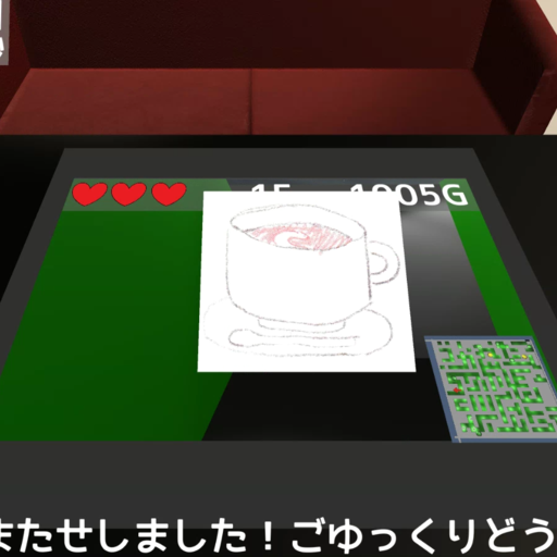 喫茶「たいまー」