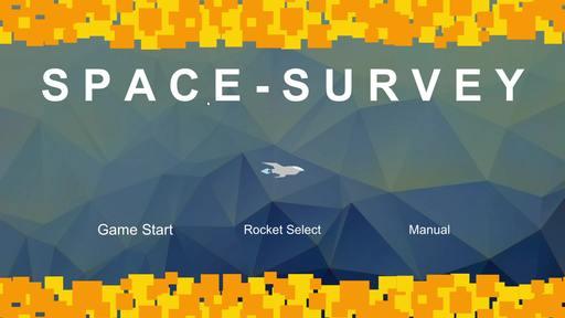 SPACE_SAVURE