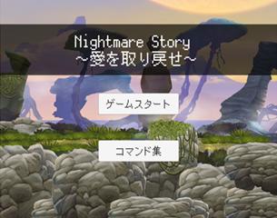 Nightmare Story
