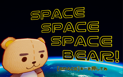 SPACE SPACE SPACE BEAR!