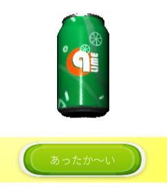 ジュース缶開け