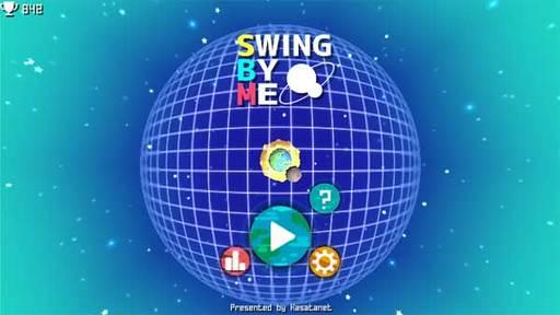 SwingByMe