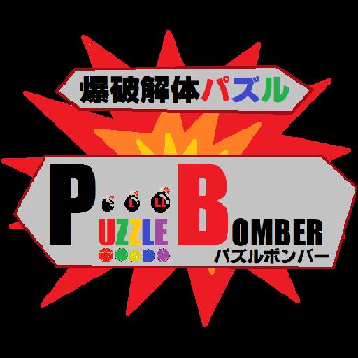 PUZZLE BOMBER