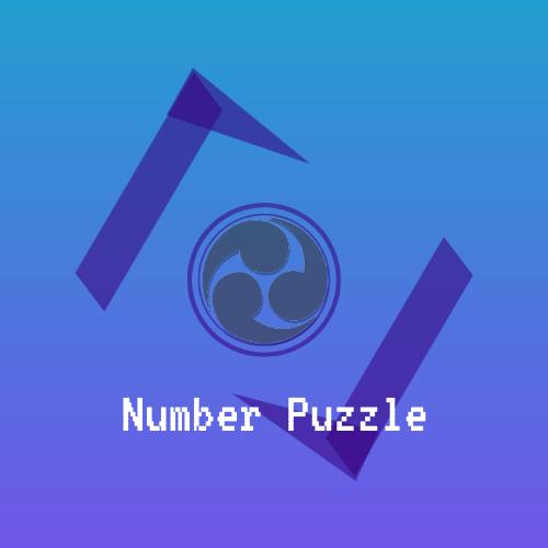 ナンバーパズル