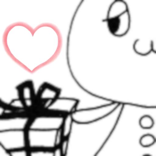 バレンタインはタイミング! チャンスを逃さずタップしてさりげなくチョコを渡せるか?
