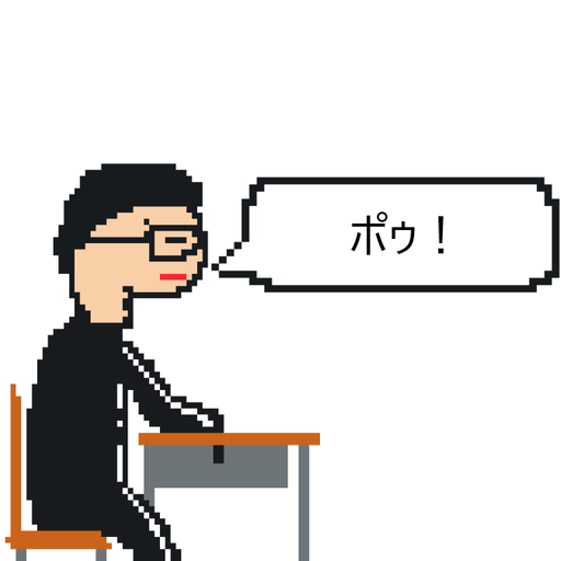 チン→ポゥ達成!(フルボイス)