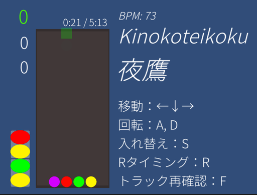 ぷよtify