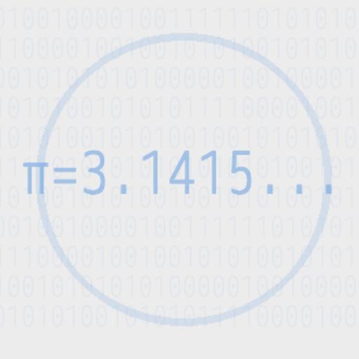 πを求める