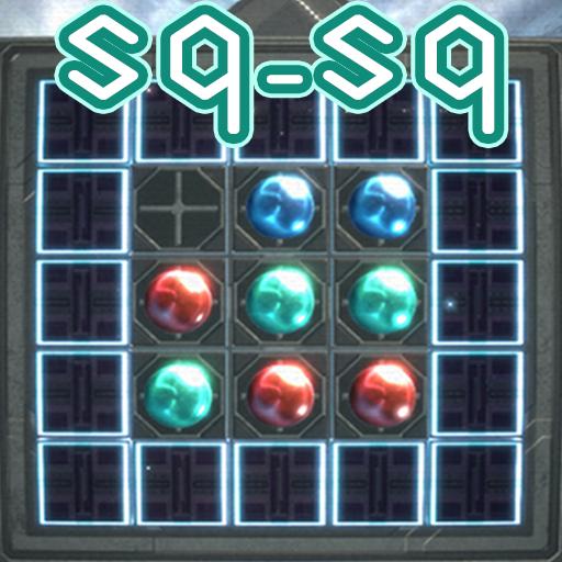 sq - sq