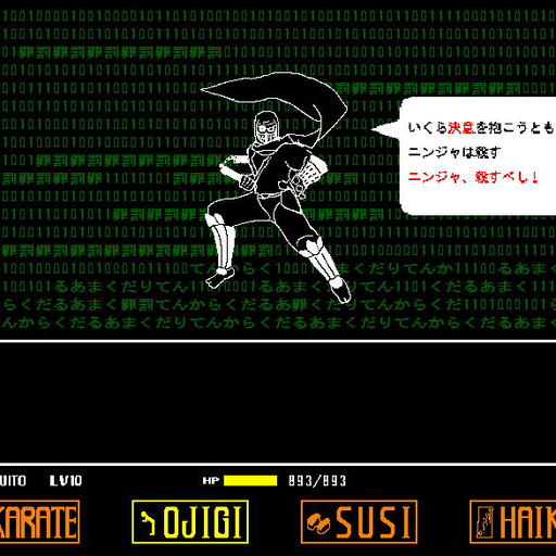 Ninjatale