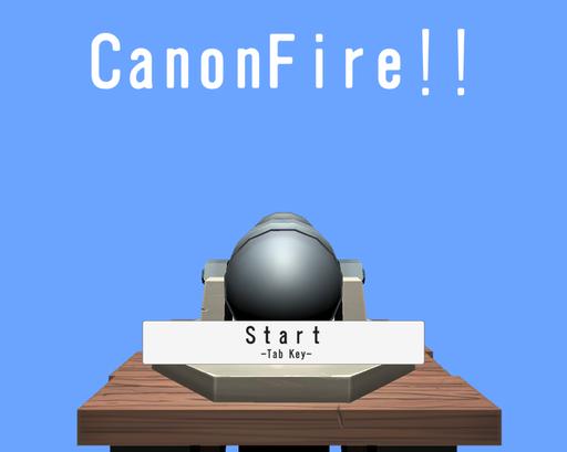 パーティー気分なCannon砲