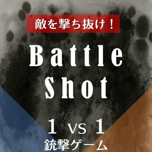 battleshot