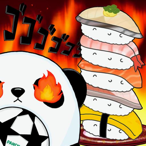 ぱんちゃんの能登前サッカー留学