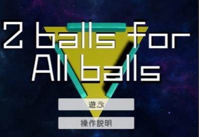 2 balls for All balls