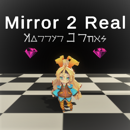 Mirror to Real