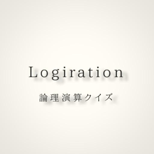Logiration