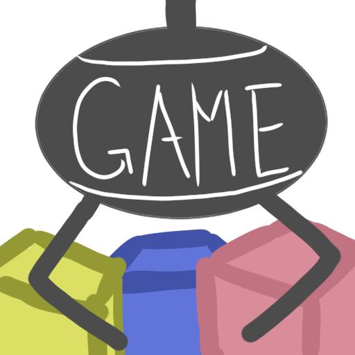 2アームのクレーンゲーム