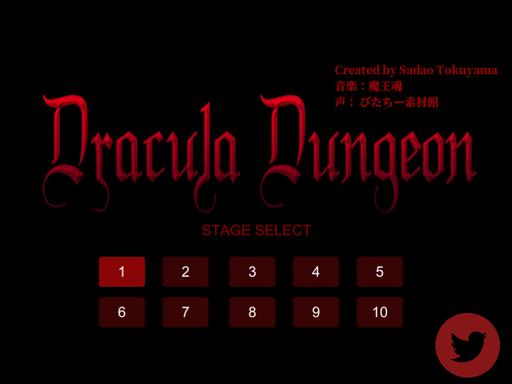 DraculaDungeon