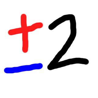 +ー2(0と1の範囲に留めろ!)