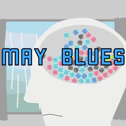 MAY BLUES