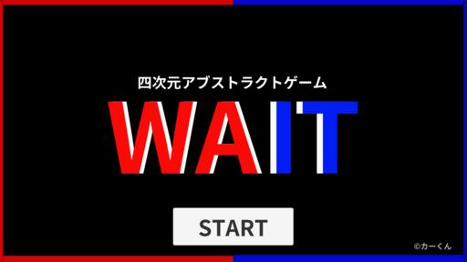 四次元アブストラクトゲーム WAIT
