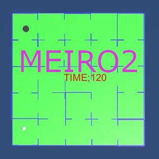MEIRO2