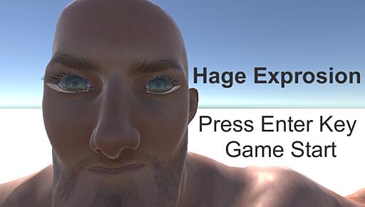 ハゲを爆発させるゲーム - HageExprosion