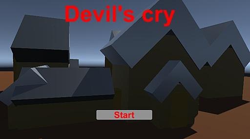 悪魔の叫び