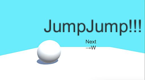 ジャンプジャンプ!!