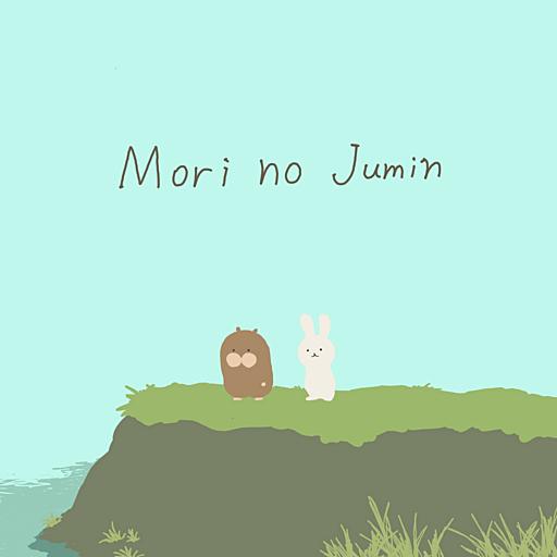 Mori no Jumin