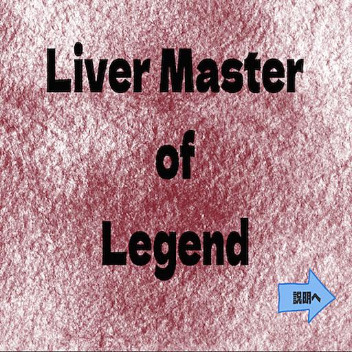 Liver Master of Legend