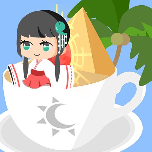 太陽娘!あまちゃんの冒険〜ラーちゃんと女子会編〜