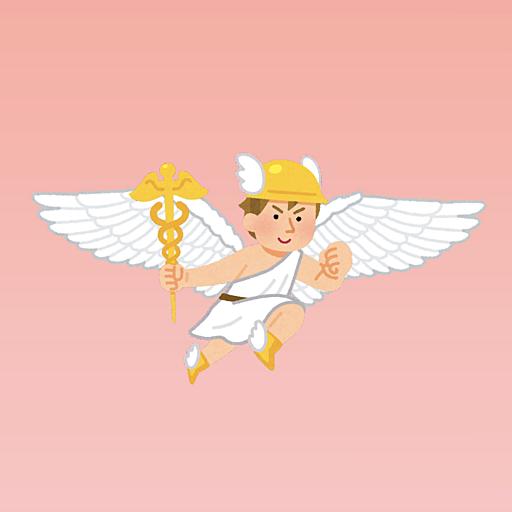 飛べイカロス