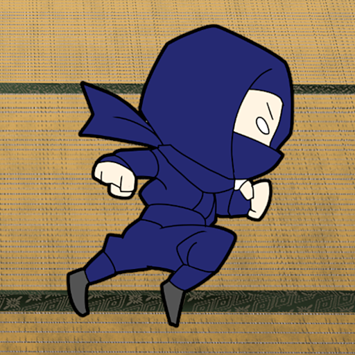 忍者ゲーム